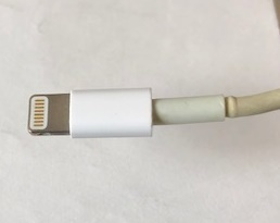 cable_IMG_3583.jpg